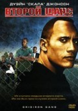 Gridiron Gang pictures.