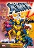 X-Men pictures.