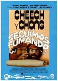 Cheech & Chong: Still Smokin' pictures.