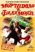 La Gran aventura de Mortadelo y Filemon pictures.