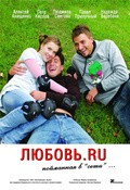 Lyubov.RU pictures.