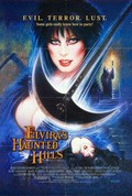Elvira's Haunted Hills pictures.