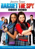 Harriet the Spy: Blog Wars pictures.
