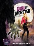 Girl Vs. Monster - wallpapers.