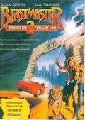 Beastmaster 2: Through the Portal of Time pictures.
