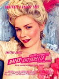 Marie Antoinette pictures.