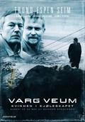 Varg Veum - Kvinnen i kjøleskapet - wallpapers.