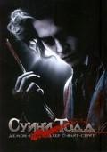 Sweeney Todd: The Demon Barber of Fleet Street - wallpapers.