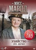 Marple: Murder Is Easy - wallpapers.