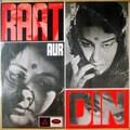 Raat Aur Din - wallpapers.