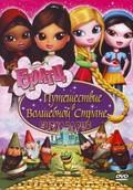 Bratz Kidz Fairy Tales pictures.