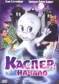 Casper: A Spirited Beginning pictures.