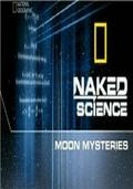 Naked Science: Earth Without the Moon. pictures.