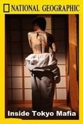 Inside: Tokyo Mafia pictures.