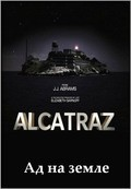 Alcatraz: Living hell - wallpapers.