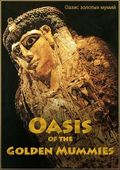 Oasis of the Golden Mummies pictures.
