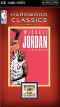 Michael Jordan - HIS AIRNESS pictures.