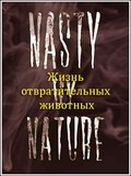Nasty by Nature - wallpapers.