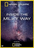 Inside the Milky Way - wallpapers.