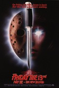 Friday the 13th Part VII: The New Blood pictures.