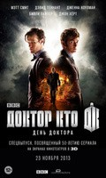Doctor Who: The Day of the Doctor - wallpapers.