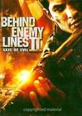 Behind Enemy Lines II: Axis of Evil - wallpapers.