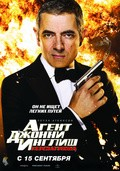 Johnny English Reborn pictures.