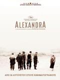Aleksandra pictures.