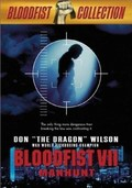 Bloodfist VII: Manhunt pictures.