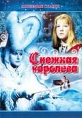 Snejnaya koroleva - wallpapers.