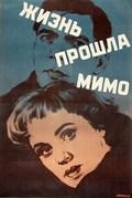 Jizn proshla mimo - wallpapers.
