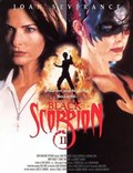 Black Scorpion II: Aftershock pictures.
