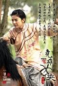 Jian hu nu xia Qiu Jin pictures.