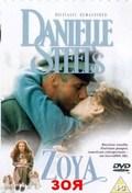 Danielle Steel's Zoya pictures.