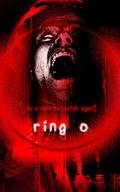 Ringu 0: Basudei pictures.
