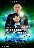 future x-cops pictures.