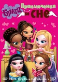 Bratz: Kidz sleep-over Adventure - wallpapers.