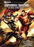 Vitrina DC: Supermen - wallpapers.