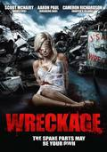 Wreckage - wallpapers.