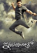 Iddarammayilatho - wallpapers.