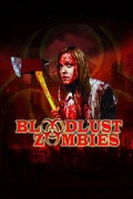 Bloodlust Zombies - wallpapers.