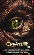Creature - wallpapers.