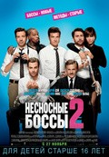 Horrible Bosses2 pictures.