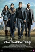 Vishwaroopam - wallpapers.