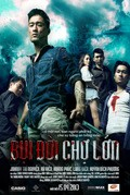 Bui Doi Cho Lon pictures.