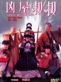 Jiang shi shu shu - wallpapers.