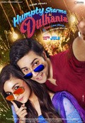 Humpty Sharma Ki Dulhania pictures.