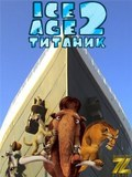 Ice Age: The Meltdown - wallpapers.