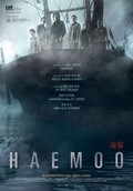 Haemoo - wallpapers.