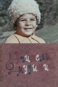 Uchitel muzyiki - wallpapers.